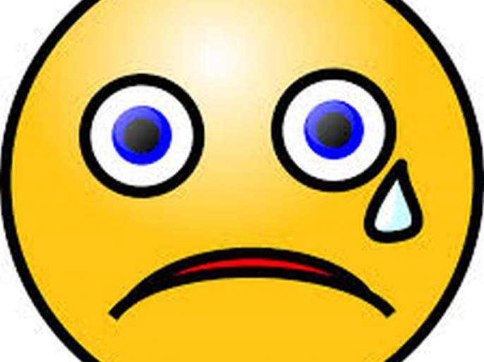 Frustration and instant anger are leading to death! | नैराश्य अन् क्षणार्थ राग नेतोय मृत्यूच्या दारी!