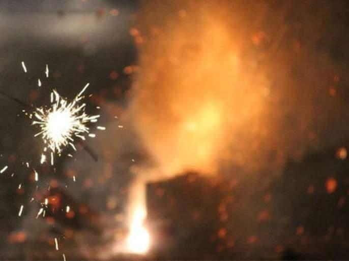 Bursting fireworks factory, fortunately 'they' survived because of the holiday | फटाक्याच्या कारखान्यात स्फोट, सुट्टी झाल्यामुळे सुदैवाने 'ते' बचावले