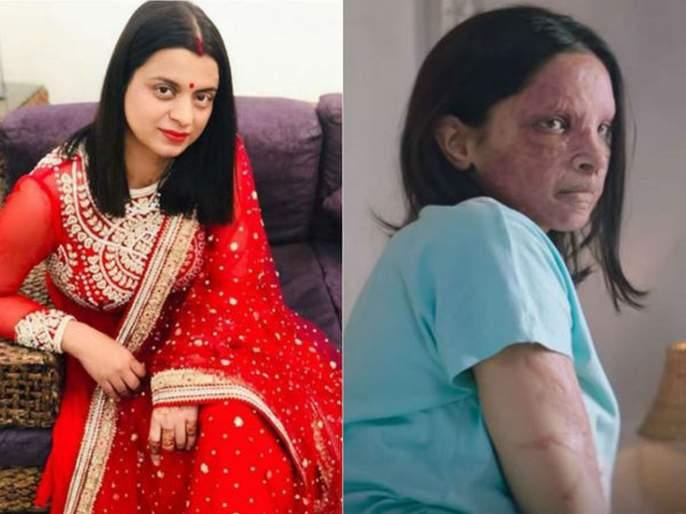 Kangana Ranaut Sister Rangoli Chandel Praises Deepika Padukone Starrer Film Chhapaak Trailer | टीका करणारी कंगनाची बहिण रंगोलीनं चक्क दीपिकाचं केलं कौतूक, म्हणाली...