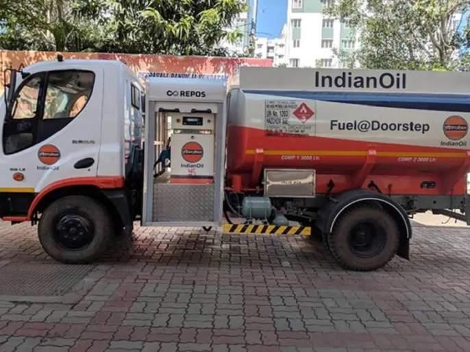 Central Government Fuel At Your Doorstep Scheme Started In Punjab | आता घर बसल्या मागवा डिझेल, केंद्राची 'ही' योजना सुरू