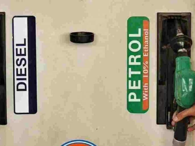 four states cut taxes as fuel prices skyrocket in country   करून दाखवलं! चार राज्यात पेट्रोल-डिझेलची दरकपात; ग्राहकांना दिलासा