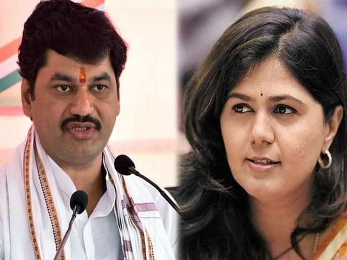Maharashtra Election 2019: The clash between the Munde brothers and sisters reached the police station | Maharashtra Election 2019: मुंडे भाऊ-बहिणीतील कलह पोहोचला पोलीस ठाण्यापर्यंत