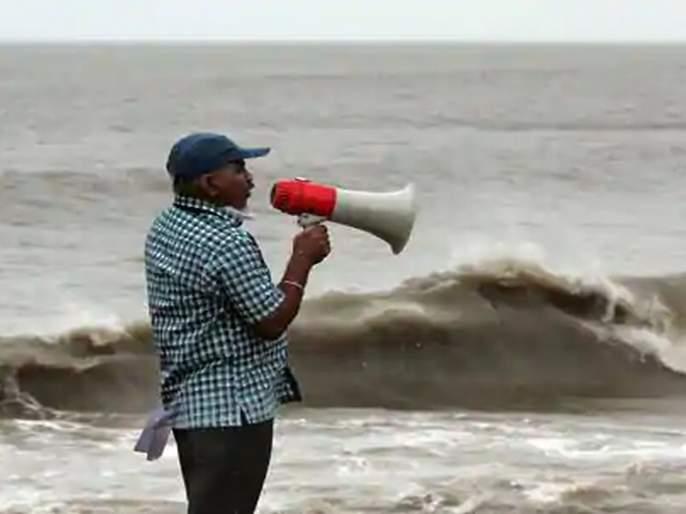 Hurricane 'Nisarga': Crisis Asmani Ansultanihi! | 'निसर्ग' चक्रीवादळ : संकट अस्मानी अन् सुलतानीही!