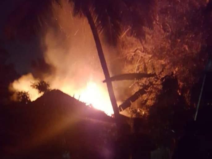 The house of Vascoot house, a fire worth over seven lakh rupees | वास्कोत घराला भीषण आग, सात लाखाहून जास्त रुपयांची मालमत्ता खाक