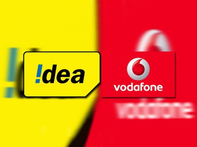 Vodafone-Idea gives big offer to Modi government on AGR; Buy a whole company for 1 rupee! | व्होडाफोन-आयडियाची मोदी सरकारला मोठ्ठी ऑफर; 1 रुपयांत कंपनीच घ्या!