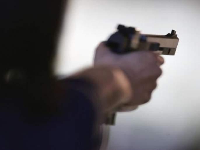 Attempted to kill by shooting out of anger at the breakup of the marriage   लग्न मोडल्याच्या रागातून गोळी झाडून जीवे मारण्याचा प्रयत्न