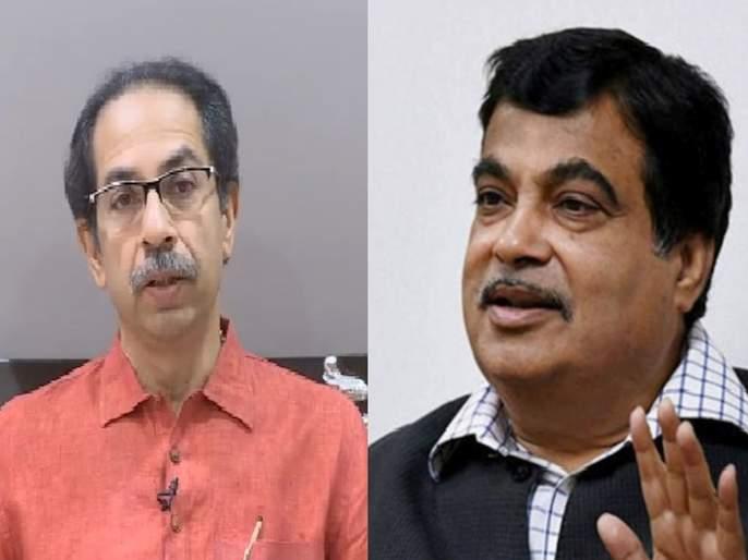 union minister nitin gadkari slams cm uddhav thackeray led state government | महाविकास आघाडी सरकार बैलासारखं; टोचल्याशिवाय पुढेच जात नाही- गडकरी