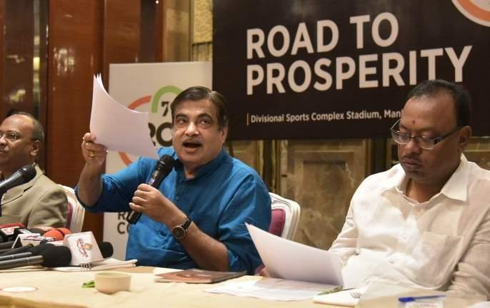 Now the road will be prepared by putting the block: Nitin Gadkari | आता 'ब्लॉक' टाकून तयार होणार रस्ते : नितीन गडकरी