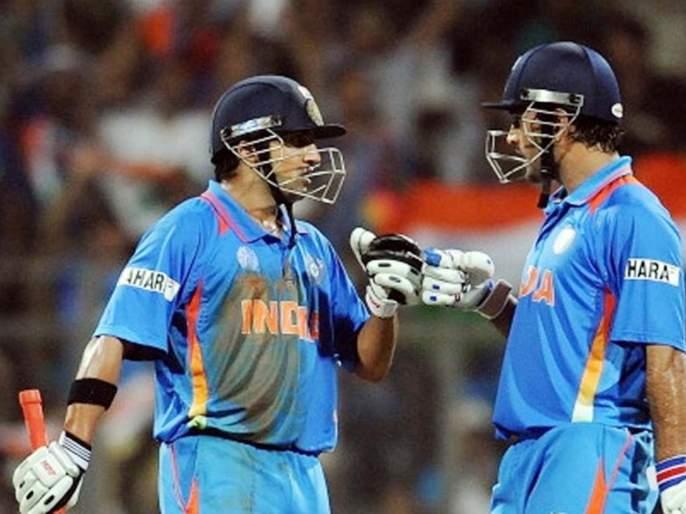 Gautam Gambhir reveals how MS Dhoni's advice divstracted him from not scoring century in 2011 WC Final | गौतम गंभीरचा धक्कादायक दावा; 2011च्या वर्ल्ड कप फायनलमध्ये धोनीमुळे शतकापासून वंचित राहिलो!