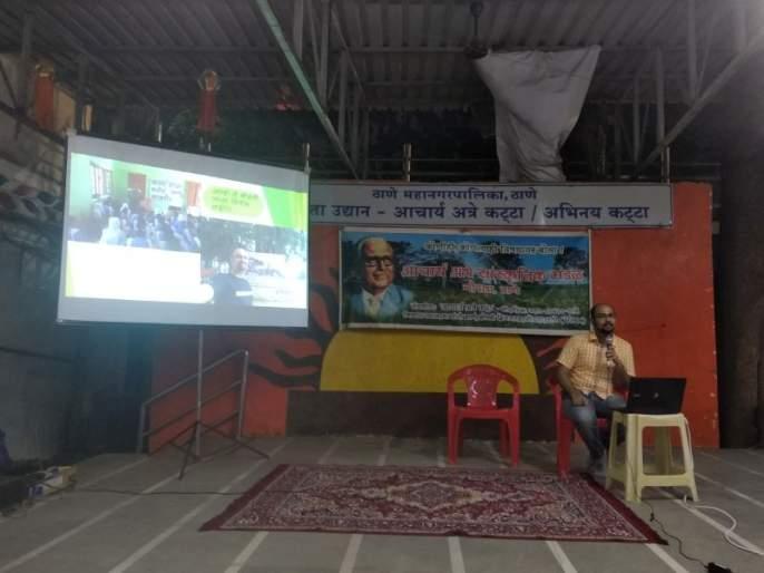 Gandhar travels to Ullagad for 6 months to promote mother tongue study   मातृभाषेच्या अभ्यासाला प्रोत्साहन मिळावे म्हणून १४ महिने सायकलवरून प्रवास करणाऱ्या गंधारने उलगडला प्रवास