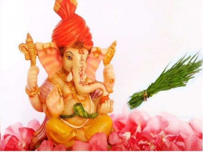 Ganesh Chaturthi 2019 : What is the significance of 'durva' in Ganesh Poojan | Ganesh Chaturthi 2019 : गणरायाला का वाहतात दुर्वा?; काय आहे महत्त्व!