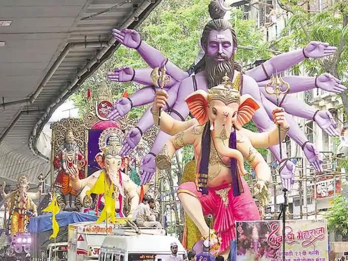 Ganesh festival will be a health festival amid corona crisis | गणेशोत्सव होणार आरोग्योत्सव!;सार्वजनिक मंडळांचा संकल्प