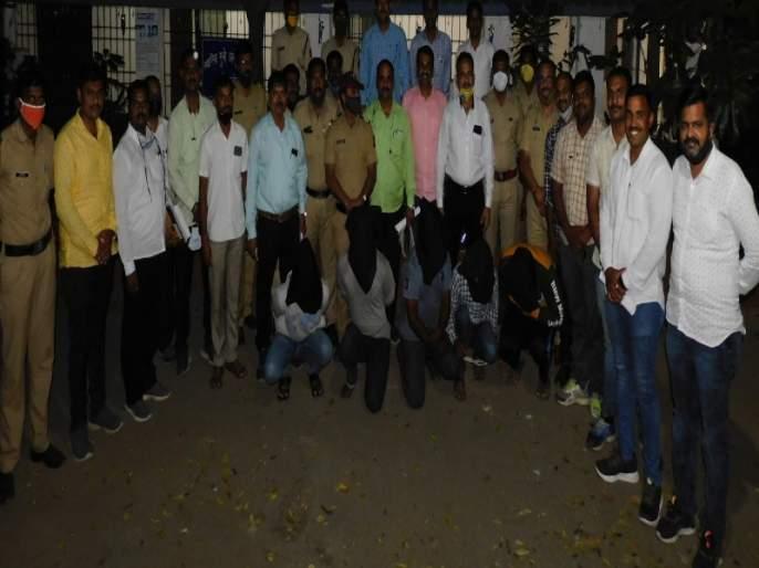 Major action by rural police; Gangs was arrested who Robbery in three districts including Pune | पोलिसांची 'मोठी' कारवाई ; पुण्यासह तीन जिल्ह्यांत धुमाकुळ घालणारी लुटारु टोळी गजाआड