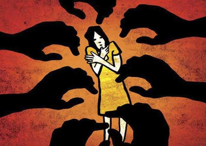 Gang rape on a girl, revealing shocking incident after becoming pregnant pda | गतिमंद मुलीवर सामूहिक बलात्कार, गरोदर राहिल्यानंतर धक्कादायक प्रकार उघड