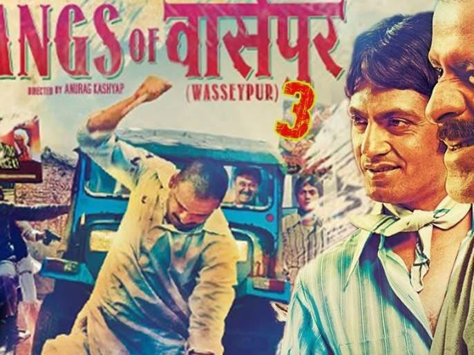 Gangs Of Wasseypur On Guardian's List Of 100 Best Films   अनुराग कश्यपचा 'गँग्स ऑफ वासेपूर' पुन्हा चर्चेत, मिळाला हा बहुमान