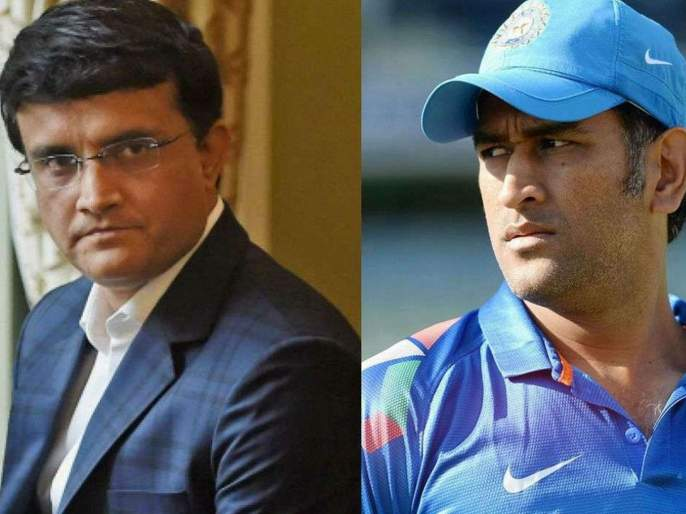 Champions don't finish very quickly, India is proud to have MS Dhoni, says Sourav Ganguly   स्पष्ट संकेत; महेंद्रसिंग धोनीच्या निवृत्तीबाबत सौरव गांगुली म्हणतो...