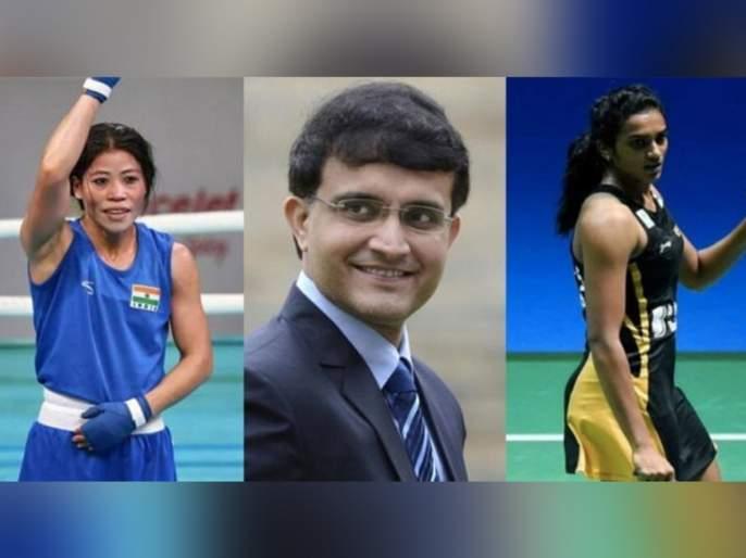 BCCI to felicitate Olympic medallists Mary Kom, PV Sindhu   'दादा' तुसी ग्रेट हो; बीसीसीआय करणार ऑलिम्पिक विजेत्यांचा सत्कार