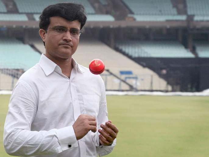 Sourav Ganguly may be subjected to conflict of interest inquiry after being chosen as new BCCI president | सौरव गांगुलीचं BCCI अध्यक्षपद येऊ शकतं धोक्यात? हे आहे कारण!