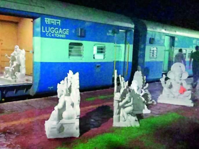 Ganapati Konkan Railway at Payan, in Ratnagiri, started preparing for Ganesh Chaturthi | पेण येथील गणपती कोकण रेल्वेने रत्नागिरीत दाखल,गणेश चतुर्थीची तयारी सुरू