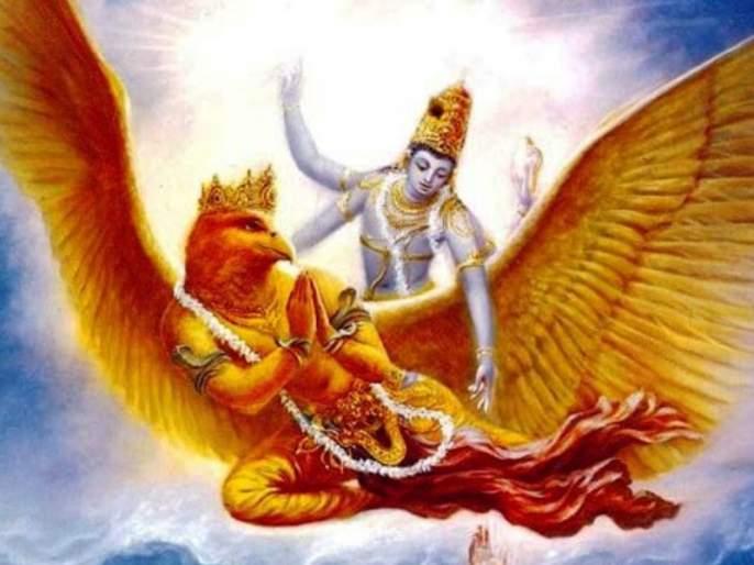 Do you know how Garuda Purana was created? Read on! | गरुड पुरणाची निर्मिती कशी झाली तुम्हाला ठाऊक आहे? वाचा!