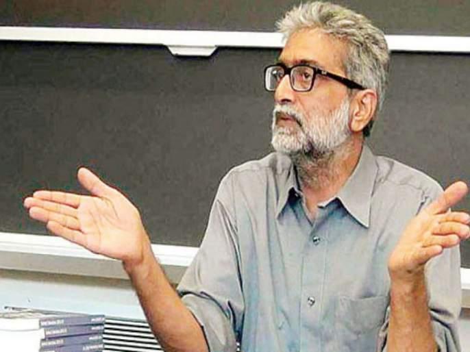 Gautam Navlakha is a Anti National : the government's argument   गौतम नवलाखा हे देशद्रोहीच : सरकारी पक्षाचा युक्तिवाद