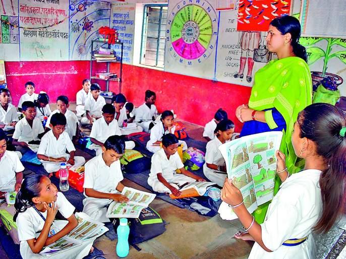 One school changed the whole village .. How? | एका शाळेनं अख्खं गाव बदललं.. ते कसं?