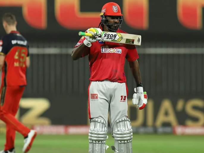 IPL 2020 How can the Universe Boss be nervous Chris Gayle after KXIPs win over RCB | IPL 2020: 'मी आणि नर्व्हस? अरे, मी युनिव्हर्स बॉस आहे!'; गेलची हटके प्रतिक्रिया