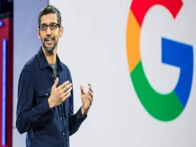 International Women's Day: Google's big announcement; One million women in rural areas will benefit | Google ची मोठी घोषणा; ग्रामीण भागातील १० लाख महिलांना होणार फायदा