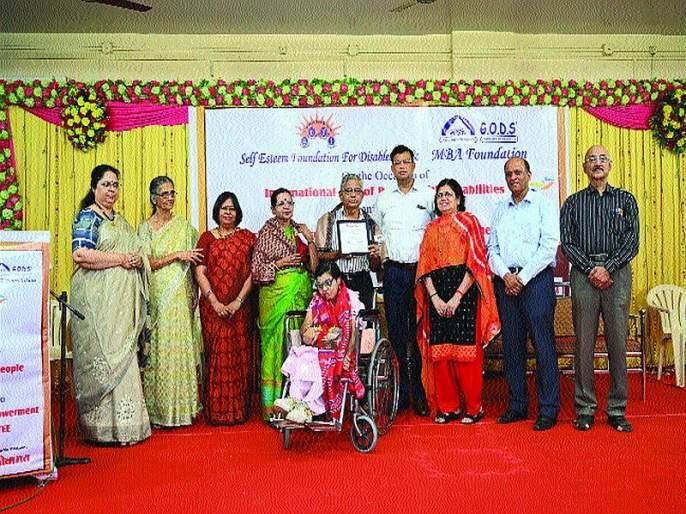 Seminar on empowerment of the disabled; Employment guidance   दिव्यांगांच्या सशक्तीकरणासाठी परिसंवाद; रोजगाराबाबत मार्गदर्शन
