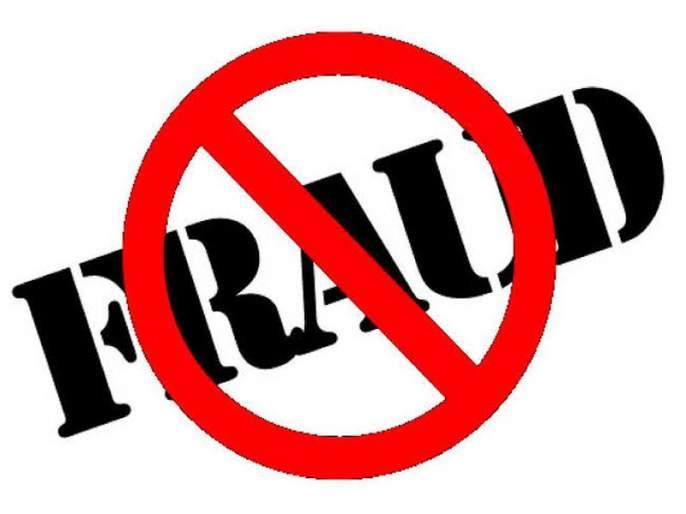 11 lakh fraud by showing job bait   नोकरीचे आमिष दाखवून ११ लाखांची फसवणूक