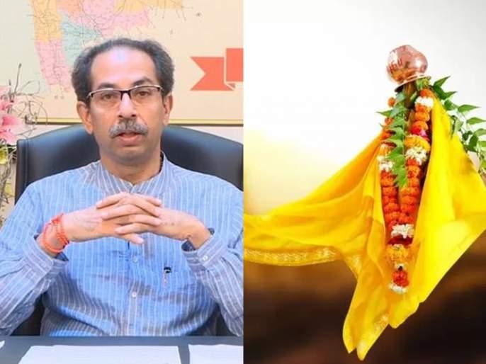 Gudhi Padwa : Celebrate this year's Gudi Padwa, the rules announced by the government | Gudhi Padwa : असा साजरा करा यंदाचा गुढी पाडवा, सरकारने जाहीर केली नियमावली