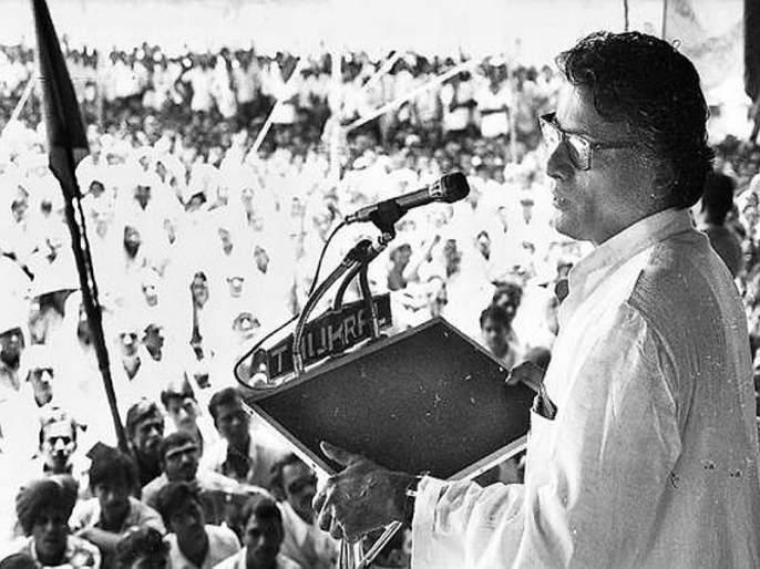 Like a leader 'Balasaheb thackeray', george fernandes is the leader who has the power to stop Mumbai! | बाळासाहेबांसारखीच एका झटक्यात 'मुंबई बंद' करण्याची ताकद असलेला नेता!