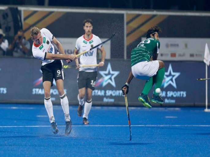 Hockey World Cup 2018: Pakistan beat Germany by 1-0 margin | Hockey World Cup 2018 : चांगला खेळ करुनही पाकिस्तानच्या वाट्याला पराभव
