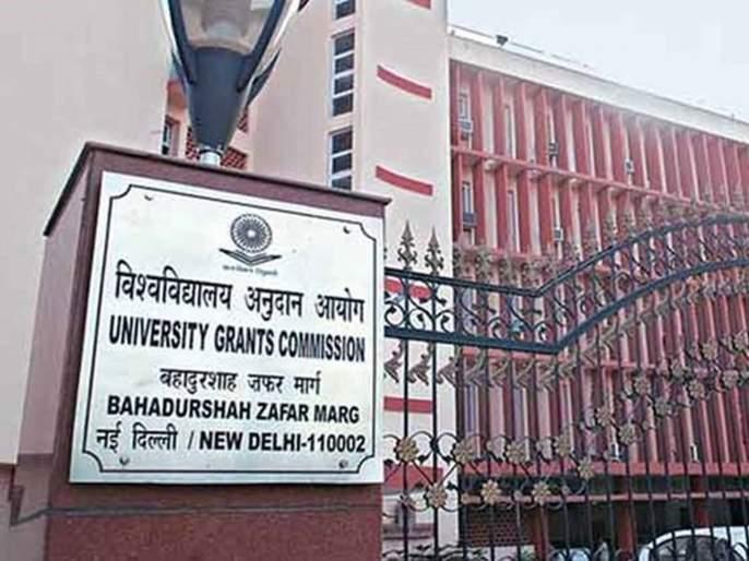 MHA permits universities, institutions to hold final year examinations as per UGC guidelines   विद्यापीठांच्या अंतिम वर्षाच्या परीक्षा होणार; केंद्रीय गृहमंत्रालयाचं शिक्षण विभागाला पत्र