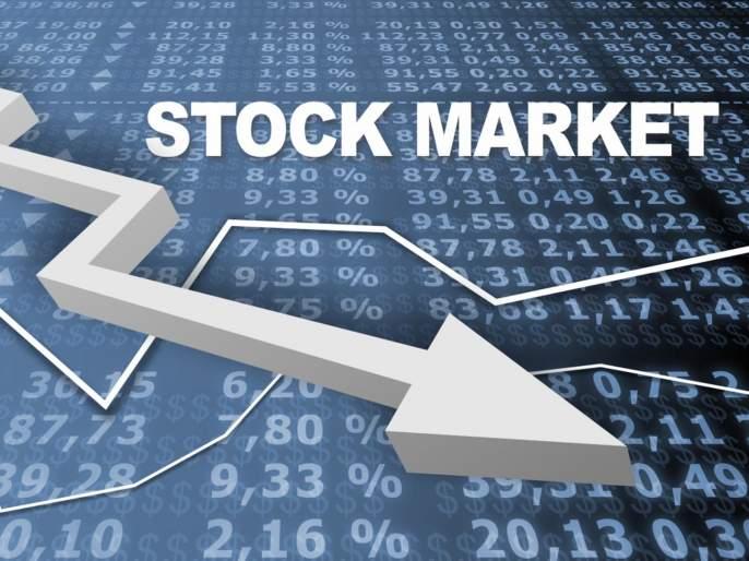 Investors lose Rs 3.95 lakh crore due to market slump | बाजारातील घसरणीमुळे गुंतवणूकदारांचे ३.९५ लाख कोटींचे नुकसान