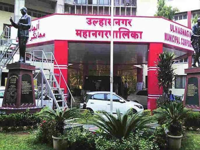 BJP's sit-in agitation due to postponement of general assembly | महासभा स्थगित केल्याने भाजपचे ठिय्या आंदोलन