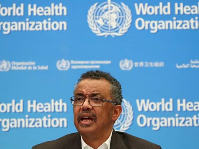 WHO hits India hard again; Banned three drugs on corona virus   WHO चा भारताला पुन्हा दणका; कोरोनावरील तीन औषधांवर बंदी लादली