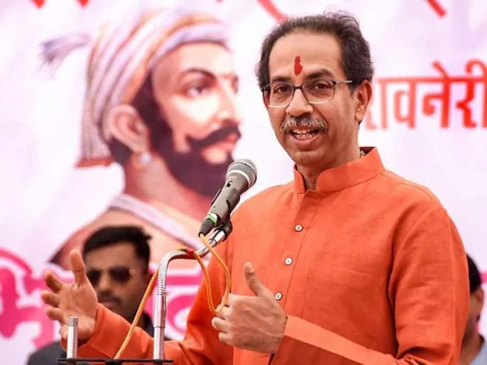 All benefits of economically weaker including reservation to the Maratha community | ठाकरे सरकारचा मोठा निर्णय; मराठा समाजाला आरक्षणासहआर्थिक दुर्बल घटकांचे सर्व लाभ