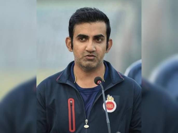 'What can you do for your country': Gautam Gambhir donates 2 year's salary to PMCares fund to fight Corona Virus svg | तुम्ही देशासाठी काय केलंत? गौतम गंभीरनं विचारला सवाल; दोन वर्षांचा पगार केला दान