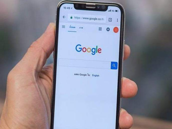 Finding phone numbers on Google is expensive | 'गुगल'वर फोन नंबर शोधणे पडले महागात