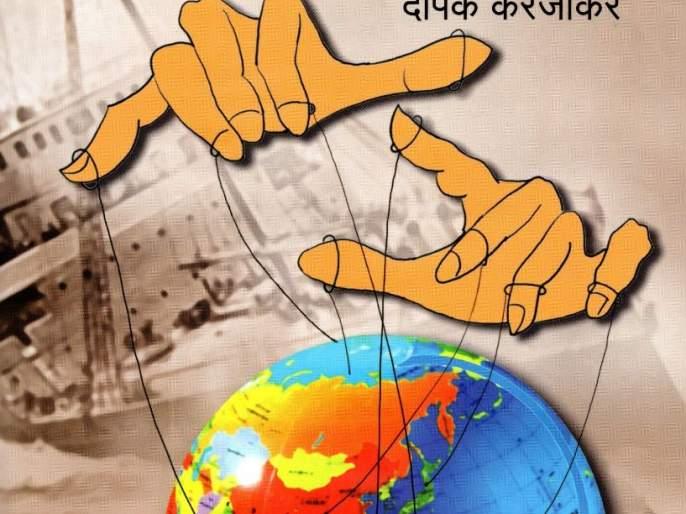 Ghatsutra.. The new book of Deepak Karanjikar | 'घातसूत्र'- अस्वस्थ क्षणांच्या कुशीत..
