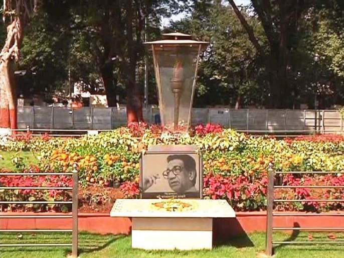 Why the monument is not open to the public - MNS | स्मारक सामान्यांसाठीखुले का करत नाही - मनसे