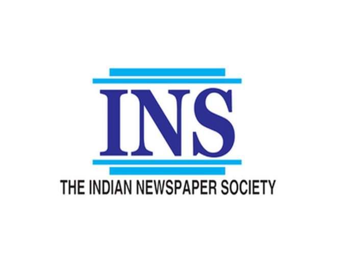 Adimulam as the President of INS | 'आयएनएस'च्या अध्यक्षपदी आदिमूलम