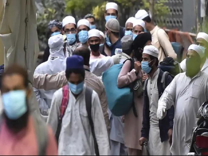 Coronavirus punjab govt gave 24 hour deadline to all tablighi in state SSS | Coronavirus : '24 तासांच्या आत हजर व्हा नाहीतर...', लपलेल्या तबलिगींना पंजाब सरकारचा इशारा