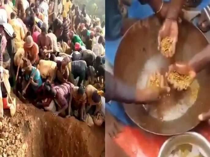 A mountain of gold was found congo of central africa alot crowd to rob people video viral | बाबो! अचानक सापडला मोठाच्या मोठा सोन्याचा डोंगर; लोकांची सोनं लुटण्यासाठी तुफान गर्दी, पाहा व्हायरल व्हिडीओ