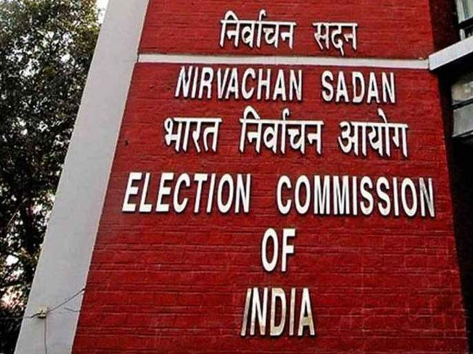 Bihar's trumpets sounded, voting will be held wearing gloves   बिहारचे बिगुल वाजले, हातमोजे घालून होणार मतदान