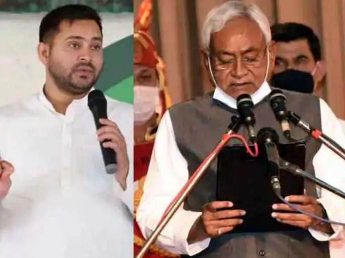 RJD Mahagathandhan boycotts Nitish Kumar's swearing in | महाआघाडीचा नितीशकुमार यांच्या शपथविधीवर बहिष्कार