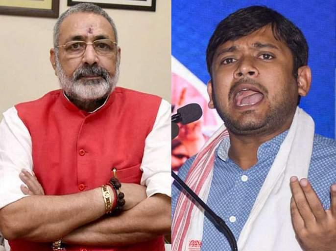 Forcing woman to vote girirajsingh in begusaray constituency, officials pressed the lotus button lok sabha election | Video : कन्हैयाला मतदान करणाऱ्या महिलेस जबरदस्ती, अधिकाऱ्यांनी कमळाचं बटण दाबायला लावलं