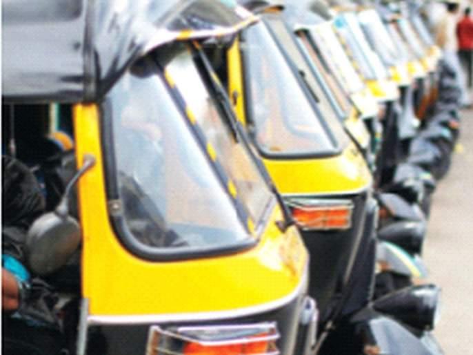 Dombivali rickshaw pullers will now charge less than one rupee? | डोंबिवलीचे रिक्षावाले आता एक रुपया घेणार कमी?