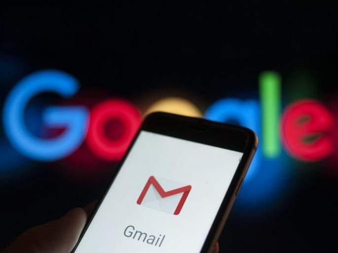 know how to automatically delete emails from gmail inbox using email studio | Gmail इनबॉक्समधील नको असलेले ईमेल होणार ऑटोमॅटीक डिलीट, जाणून घ्या कसं